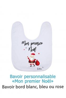 """Bavoir personnalisable """"Mon premier noël"""""""