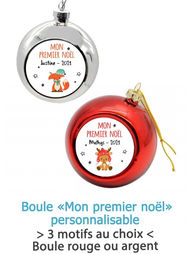 """Boule de noël """"Mon premier noël"""" à personnalise. Boule noel personnalisé. boule deco noel"""